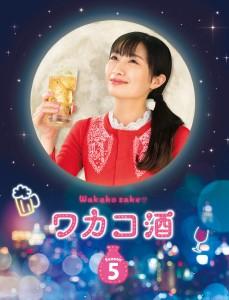 wakako5_kirinuki
